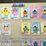 第10回登米市青年文化祭