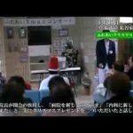 クリスマスコンサート 米谷病院