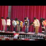 第9回米谷ふるさと文化祭