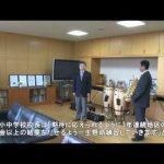 豊里小中学校楽器寄贈式