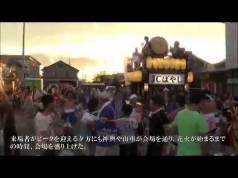 佐沼夏祭り本祭2014