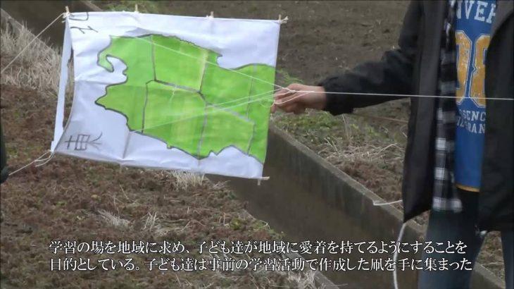 米岡小学校で和凧・凧揚げ