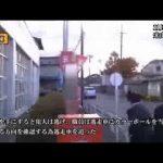 強盗対応訓練米山郵便局